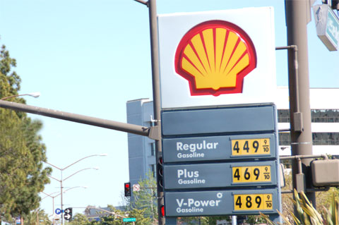 Cheap Gas Prices Near Me >> Back In Skinny Jeans Upside Gas Prices Above 4 00 Can Help Us
